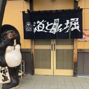 「いい肉の日」歳末大感謝祭【牛角】忘年会シーズンもクーポン使用でお得!