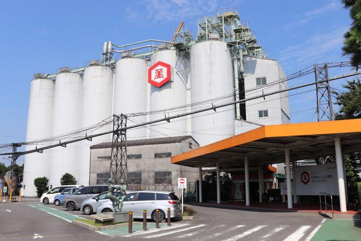 【キッコーマン】夏休みは醤油工場見学!嬉しいお土産付き!営業時間は?