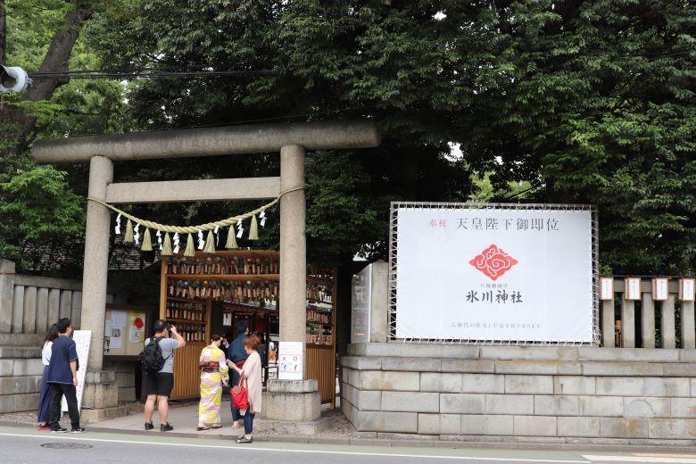 夏休みは小江戸川越【氷川神社】縁むすび風鈴!開催期間は?