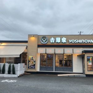 回転寿司【銚子丸】平日ランチ限定!あら汁飲み放題!
