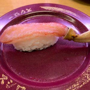 コスパ最高【さくら水産】新宿ランチもワンコインで食べ放題!